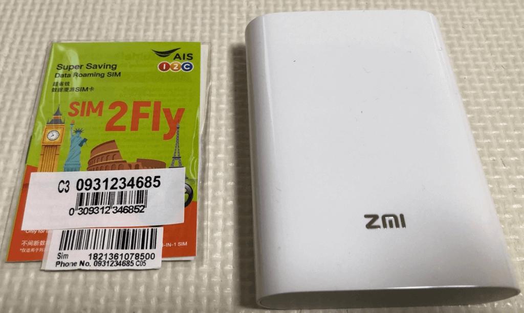 おすすめWIFIルーター+SIMカード