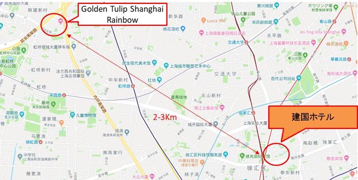 上海出張におすすめのホテル